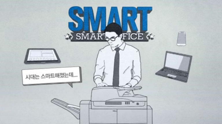 Samsung Smart Office