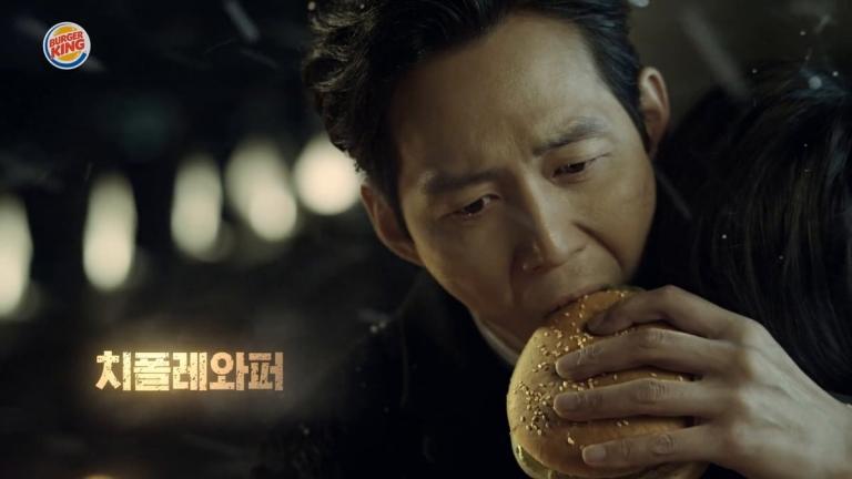 Burgerking – Chipotle