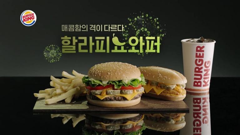 Burgerking – Jalapeno
