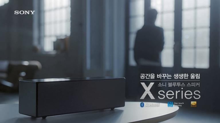 Sony X Series