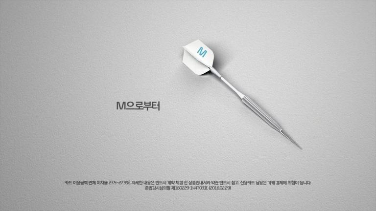 Hyundai Card – M