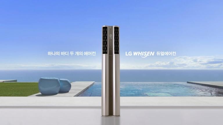 Whisen – Dual Air Conditioner