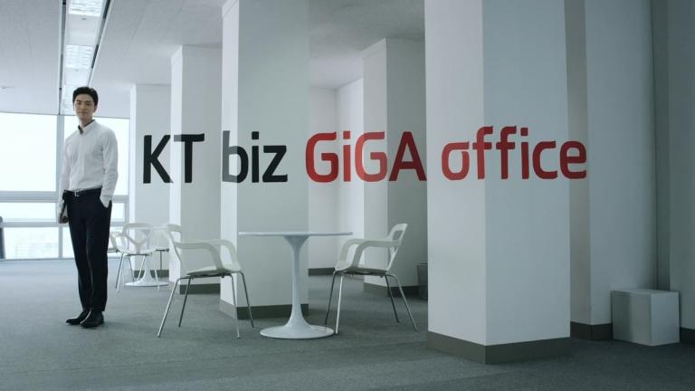 KT biz – GIGA Office