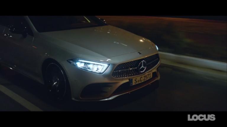 Mercedes benz : CLS