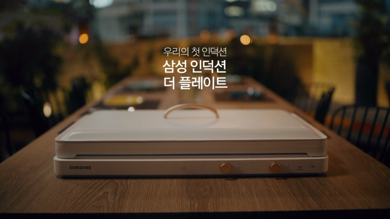 Samsung : The Plate