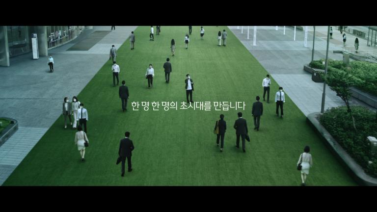 SK Telecom : Initial Launch