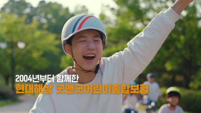 Hyundai Insurance : Keep