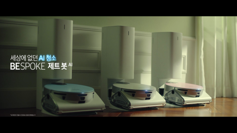 Samsung Electronics : Samsung Bispork Jet Bot AI